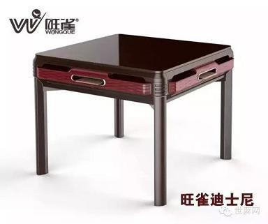 上海旺雀麻将机(安徽招商部)