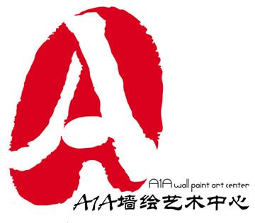 上海墙绘/上海手绘墙/上海墙体彩绘/上海街头3d立体画