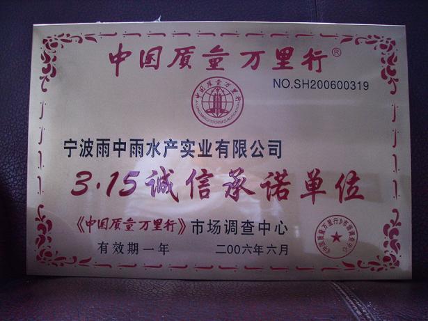 腌制食品名片模板
