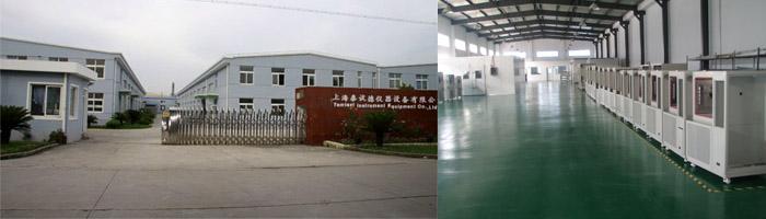 上海泰试德仪器设备有限公司-高温老化房-老化房-老化室-恒温房-冷热冲击箱-紫外线老化箱-紫外线试验箱