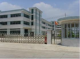 上海沪怡电气科技有限公司