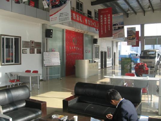上海东风汽车4S专营店