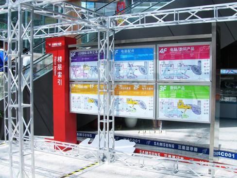 专业户外广告牌制作公司-上海玉玲广告设计制作有限公司