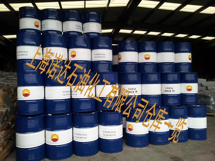 上海诺达石油化工有限公司-冷冻机油-航空液压油