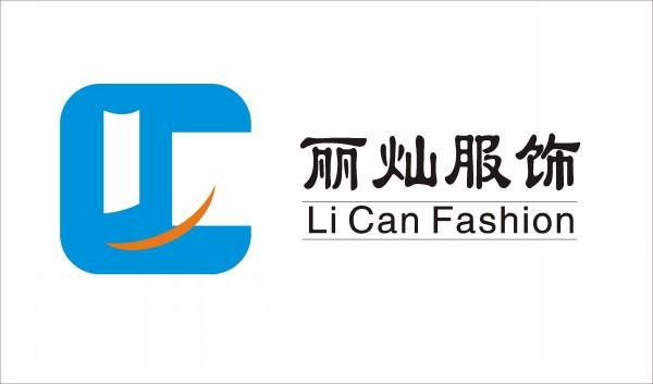 上海汶誉服装有限公司-上海工作服定做厂家