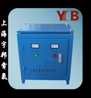 上海宇邦电气有限公司
