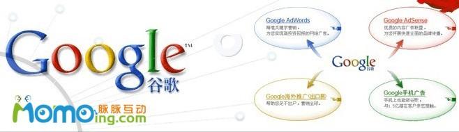 整合网络营销专家_脉脉互动,上海Google(谷歌)代理商,上海yahoo海外推广代理商,上海一比多商机宝推广专家