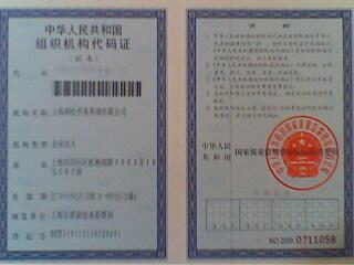 上海利松劳务服务有限公司