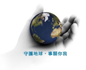 上海空调清洗-上海博多环境科技-中国空调清洗行业的领导者