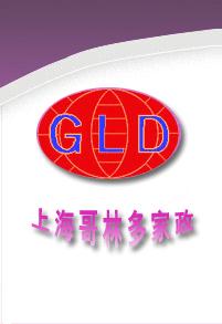 上海哥林多家政服务公司