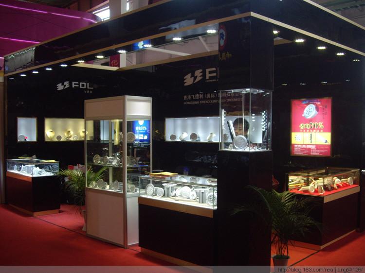 [展柜销售人员岗位职责]上海珠宝展柜
