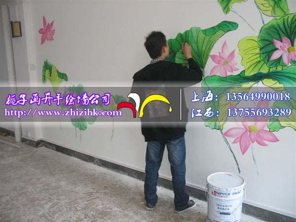 墙面绘画_手绘墙画