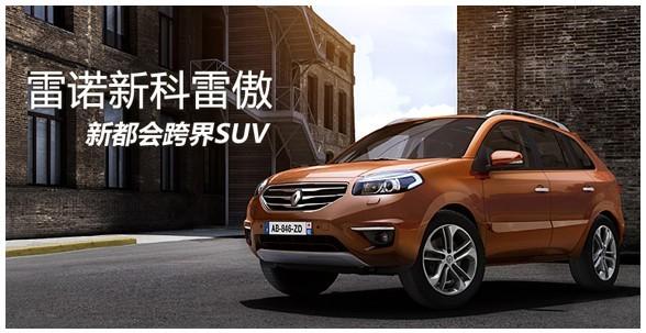 上海凌威汽车销售有限公司