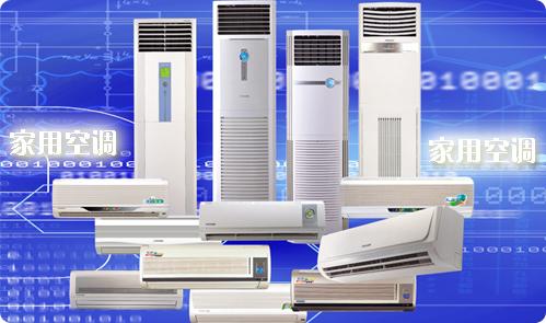 上海中央空调维修保养-上海真冠实业有限公司