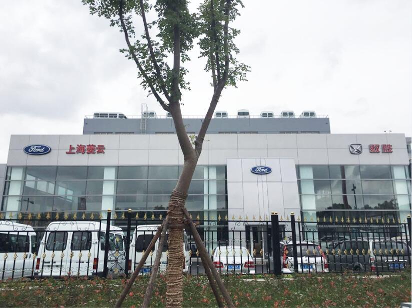 上海菱云汽车销售服务有限公司