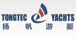 上海扬帆江海游艇俱乐部(游艇驾照培训考试,私人游艇租赁,游艇销售)