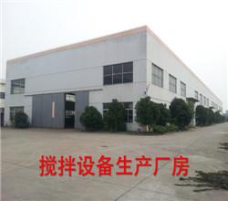 上海亚达发搅拌设备有限公司
