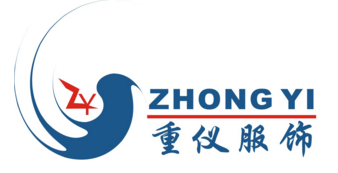 上海重仪服饰定做工作服-衬衫订做-西服定制公司