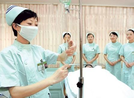 上海住院床位预约|上海医院网上预约挂号|上海医院挂号网