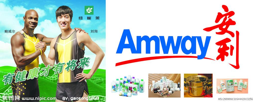 第一个志愿者组织——安利北京志愿者协会成立.