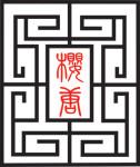 上海樱唐榻榻米装修