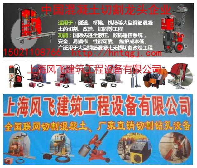 上海风飞建筑工程有限公司