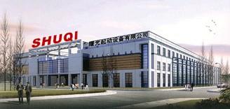温州曙光起动设备有限公司