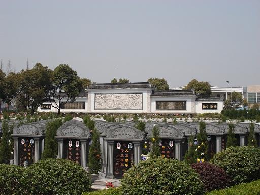 上海墓地超市网