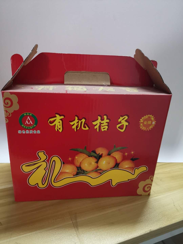 上海靖庆包装有限公司