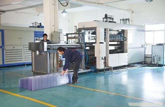 上海依春彩印包装制品有限公司