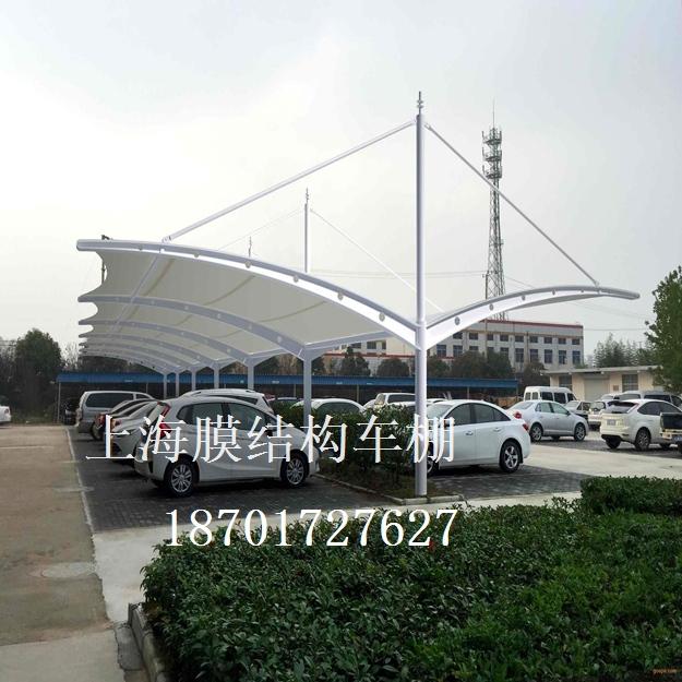 上海膜结构车棚_膜结构汽车棚_膜结构停车棚_上海芊润膜结构有限公司