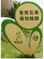 西安发光字_西安标识牌制作_西安标牌制作_陕西东顺标识制作有限公司