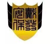上海戴发物业管理有限公司