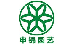 上海申锦实业有限公司