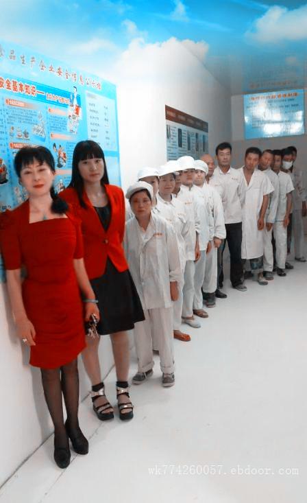南京海得利淀粉口碱厂