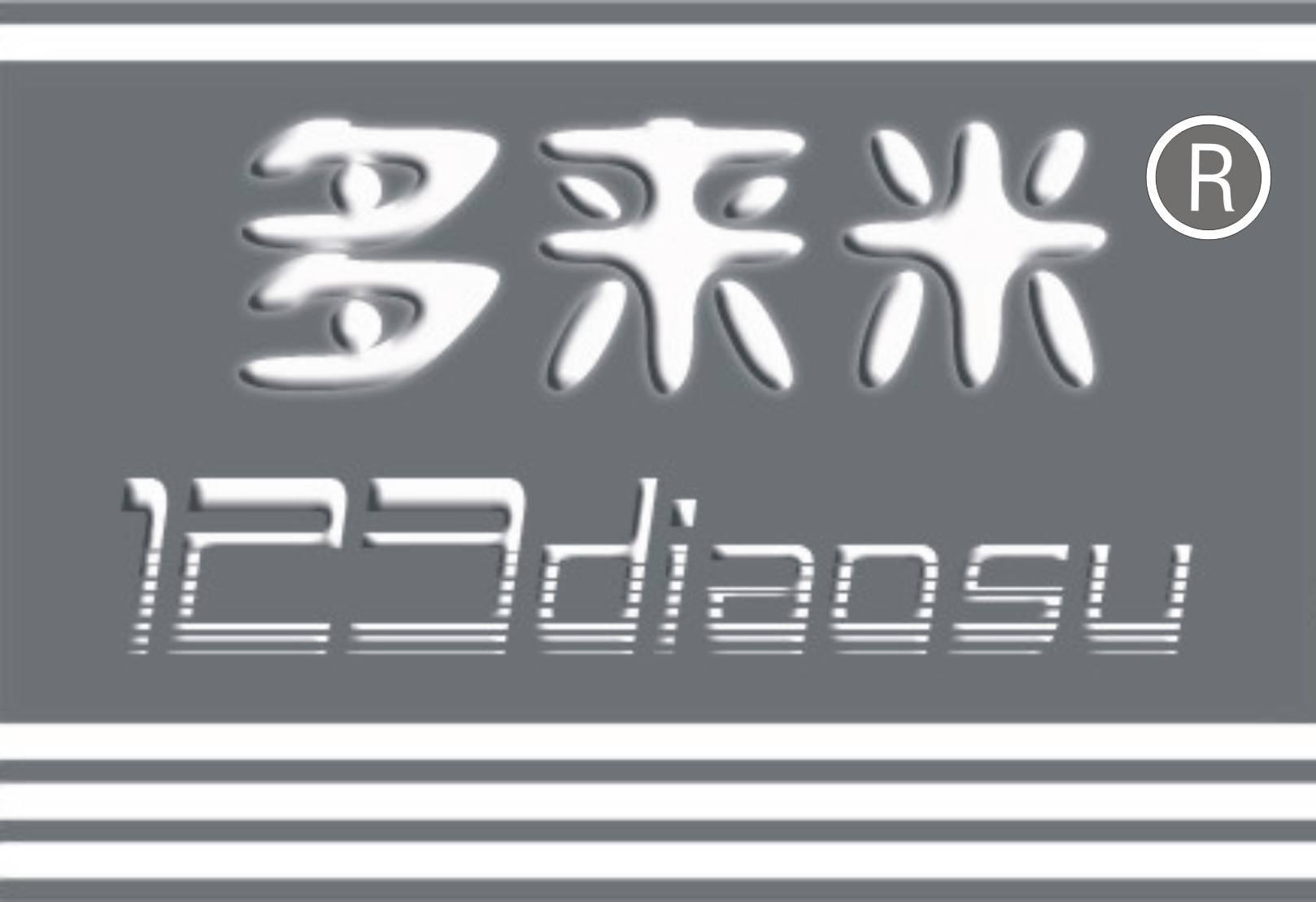 上海再塑实业有限公司-多来米雕塑123diaosu