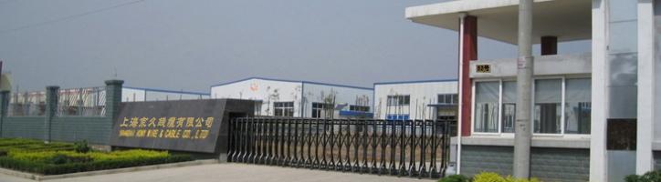 上海电缆厂有限公�_> 企业介绍            上海京久线缆有限公司下属上海京久电线电缆厂