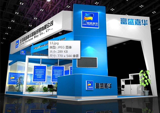上海蓝杉展览展示有限公司