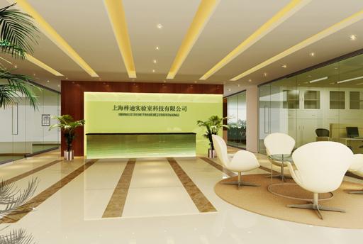上海御科建筑装饰工程有限公司