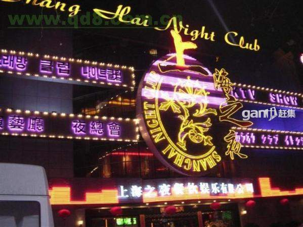 上海模特公司招聘_上海之夜ktv上海海纳百川餐饮娱乐公司招聘模