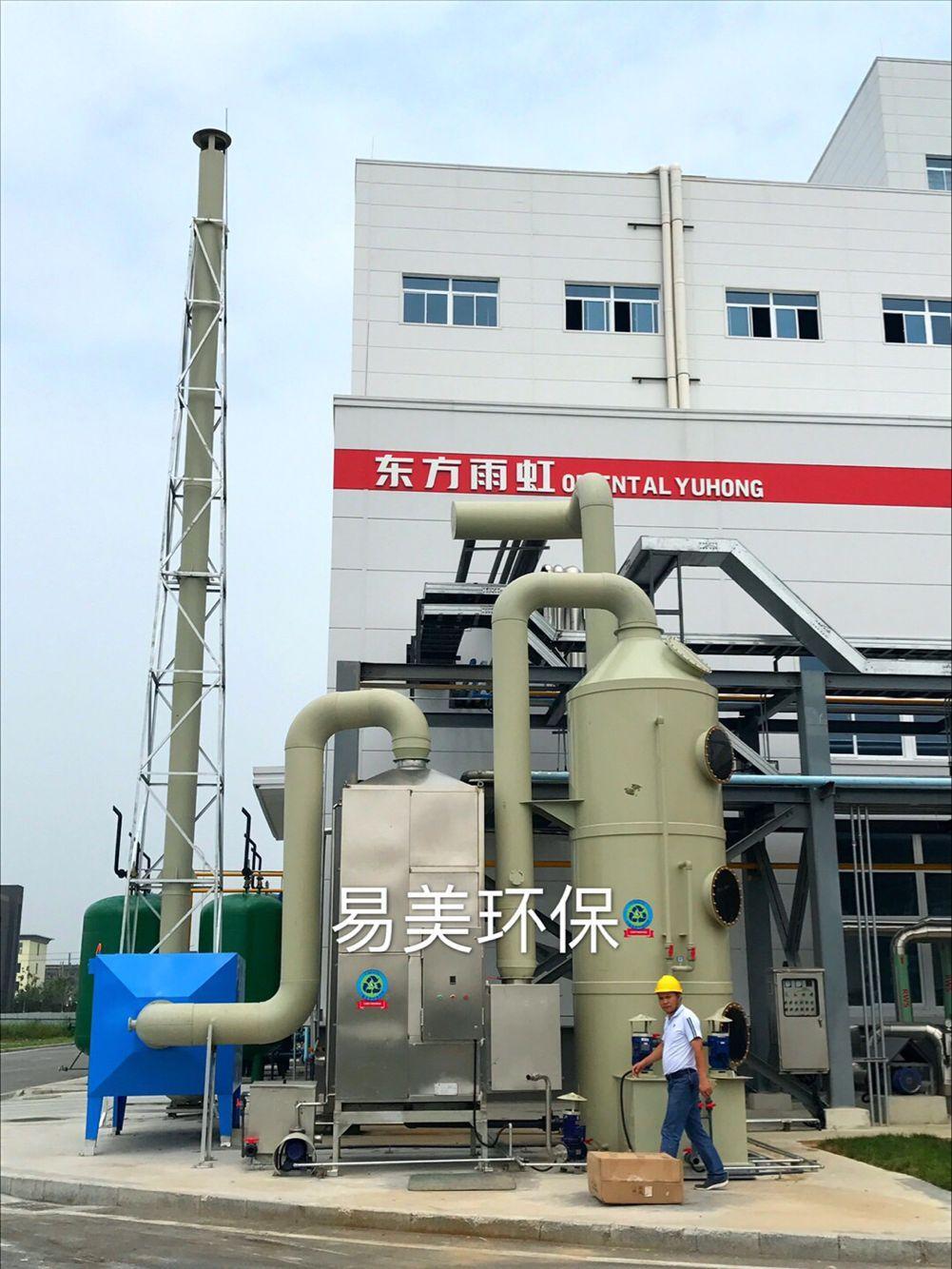 上海易美环保科技有限公司