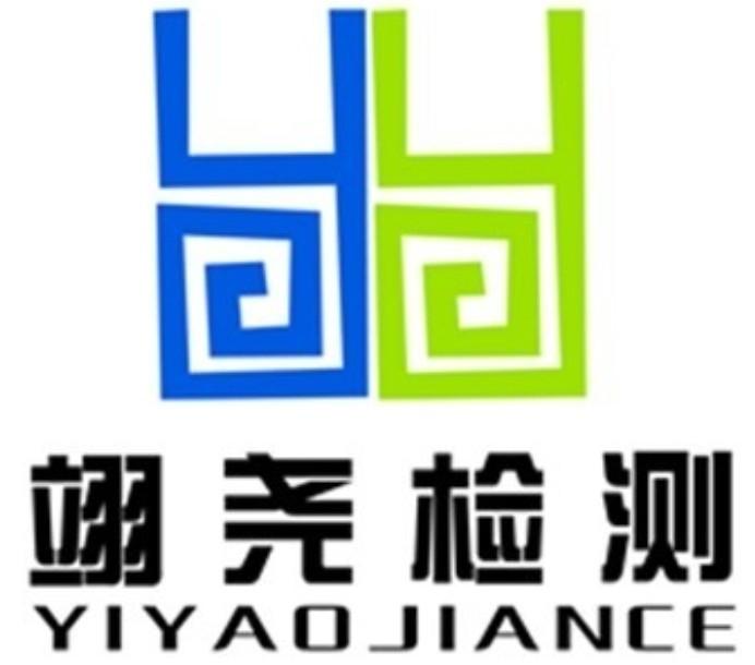 上海翊尧建设工程技术检测咨询有限公司  width=
