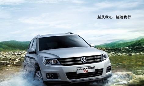 上海众誉汽配有限公司-上海大众汽车配件批发