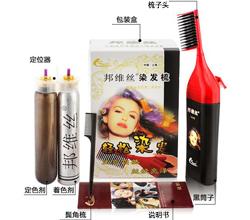 上海邦维丝化妆品技术有限公司