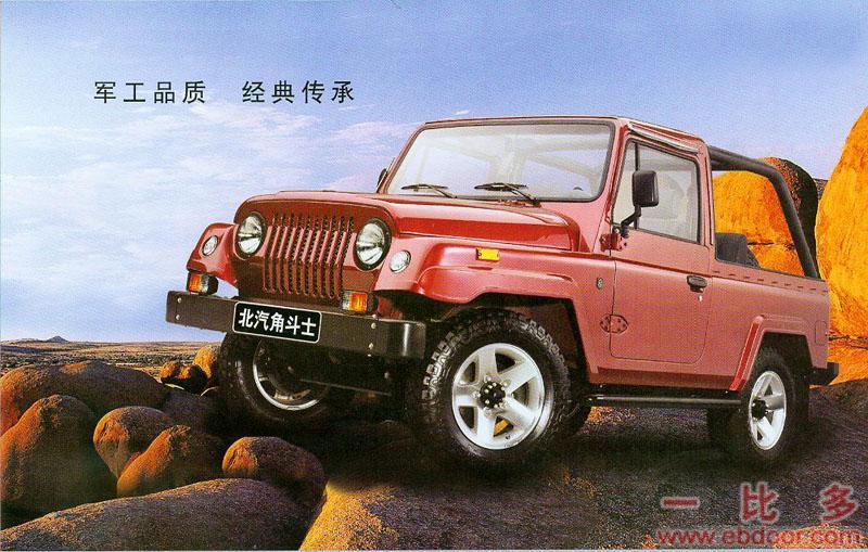 越野车专卖 周家嘴路 上海越野车销售 上海北汽角斗士越野高清图片