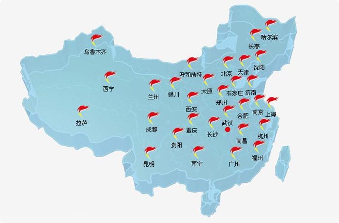 上海徽环环保设备有限公司