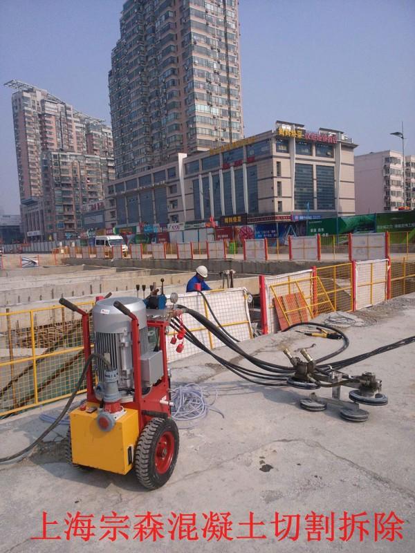 上海宗森混凝土切割-墙体切割-绳锯切割-液压切割