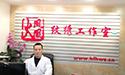火凤凰-上海专业纹绣工作室