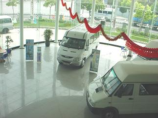 上海依维柯4S店