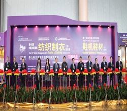 上海讯展会议展览有限公司